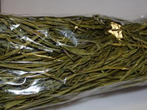 Bast-Fäden Dunkelgrün ohne Draht ca. 1m